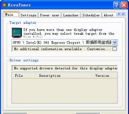 RivaTuner(nVidia显卡超频) V2.24c 绿色英文免费版