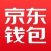 京东钱包 V4.6.0 ios版