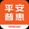 平安普惠 V4.9.5 IOS版