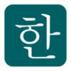 韩语口语快速入门 V1.5.7 安卓版