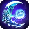 霸道:剑灵觉醒苹果版