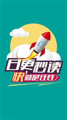 超热火漫画V2.0.1 安卓版
