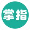 掌指生活 V1.5.8 安卓版