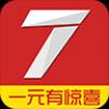 7号夺宝 V1.1.1 安卓版