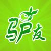 掌上中国驴友网 V1.0.1 ios版