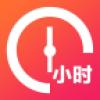 小时工记账 V1.0 安卓版