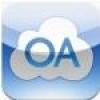 OA办公管理软件电脑版