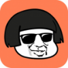 微信斗图表情包 V1.0.5 安卓版