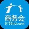 商务会 V1.0.2 安卓版