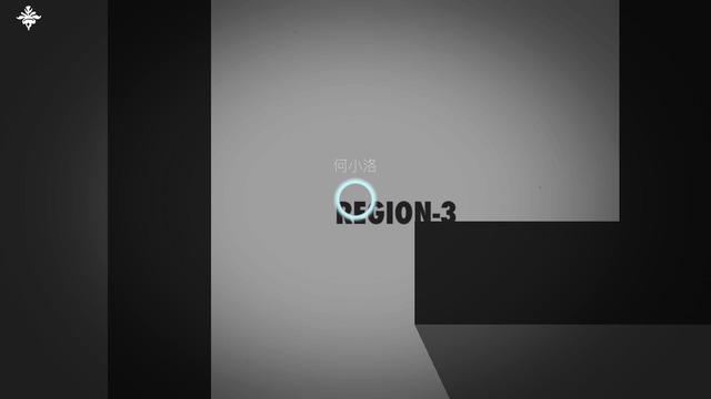 求生无限V2.4.1 PC版