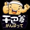 掌上日语流利说安卓版