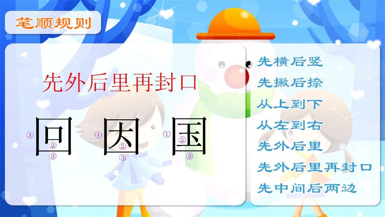 巨笔顺笔画顺序-汉字笔顺大全V2.000091 安卓版大图预览 汉字笔顺大全V2.000091 安