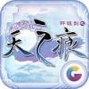 轩辕剑之天之痕 V1.2.2 安卓版