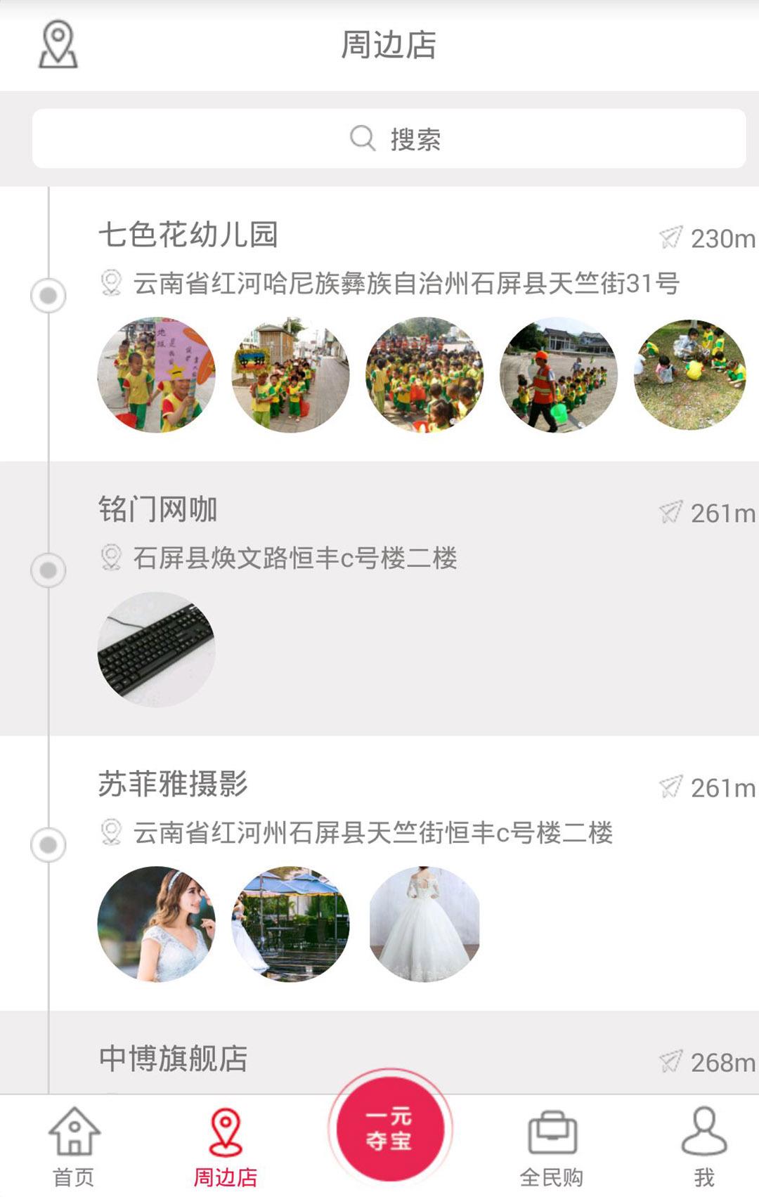 中博通讯V8.3.7 安卓版