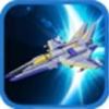 魔魂飞机 V1.0 安卓版