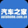 汽车之家 V5.9.0 苹果版