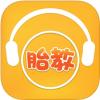 胎教音乐盒 V1.0 安卓版