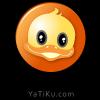 鸭题库 V5.2 安卓版