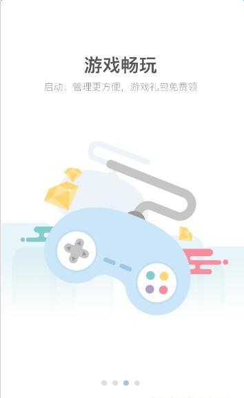 触键(阿智e键)V2.1.4 安卓版