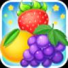 单机水果连连看 V1.0 安卓版