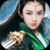 九阴真经V1.1.8 360版