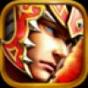 轩辕争霸 V3.1.0 安卓版
