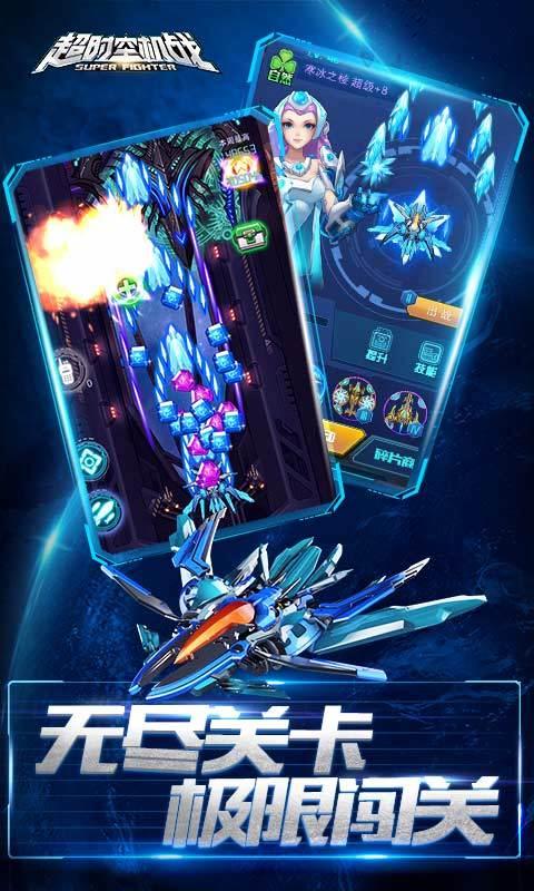超时空机战V0.98.2 360版
