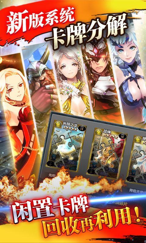 魔卡幻想V1.8.1 安卓版