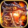 龙骑战歌 V1.2.5 360版