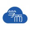 学而云课堂 V2.4.1 安卓版