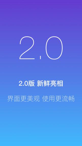 学堂在线V2.7.0 电脑版大图预览_学堂在线V2.