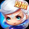 格斗宝贝 V1.3.0 360版