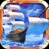 大航海时代5 V2.2.2 360版