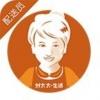 刘太太管家安卓版