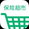 保险超市 V1.2.19 官网安卓版