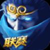 乱斗西游2 V1.0.60 360版