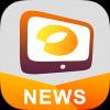 芒果新闻 V2.0 安卓版