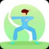 中医健身八段锦安卓版