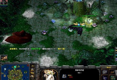 魔兽地图:机甲兵团X疯狂测试场V1.1 官方版