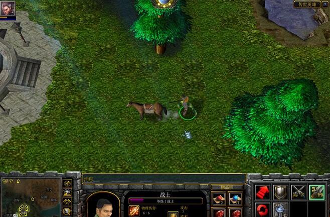 魔兽地图:传世英雄V1.2.4 最新版