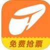 铁友火车票IOS版苹果版