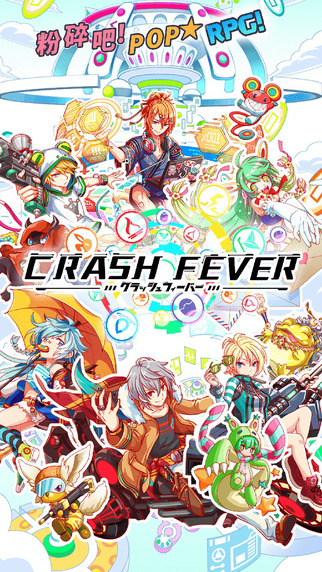 Crash Fever²æ²æÖúÊÖV2.3.2 °²×¿°æ