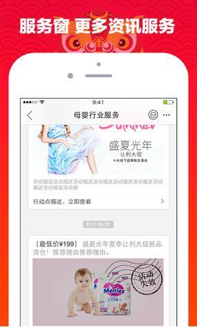 天猫国际V5.14 手机版