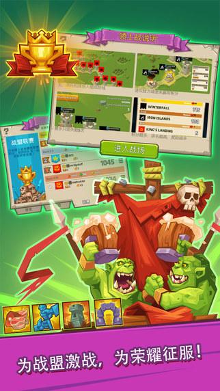 怪物城堡V1.1.4 安卓版