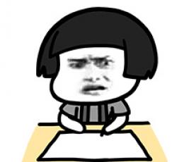 高考考试表情包