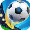 点球达人PC版_点球达人电脑版V1.5.0电脑版下载