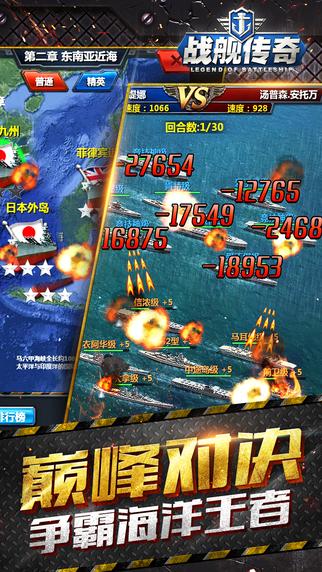战舰传奇修改器V3.2.0 安卓版