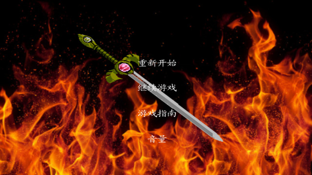 圣火徽章修改器V3.2.0 安卓版