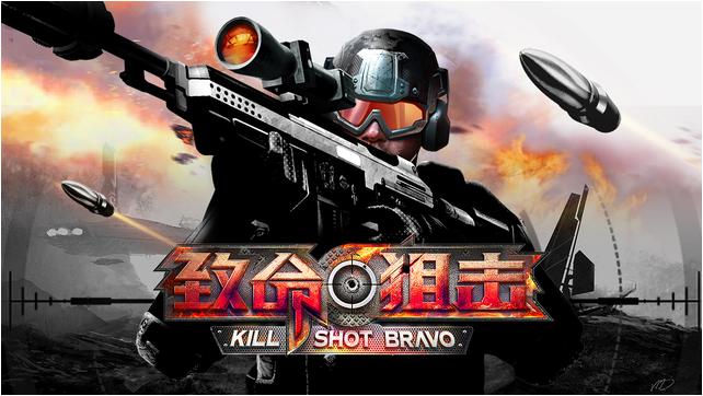 致命狙击V1.0.0 电脑版