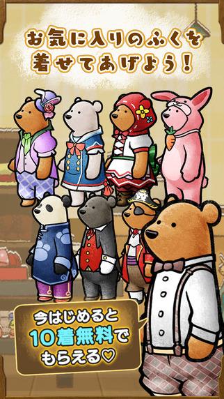 熊天堂叉叉助手V2.3.2 安卓版